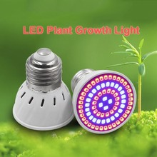 цена на GU10 110V And 220V Led  Growing Light For Garden Indoor Plant LED Grow Light Quality LED Red Light Spectrum For Plant Growing