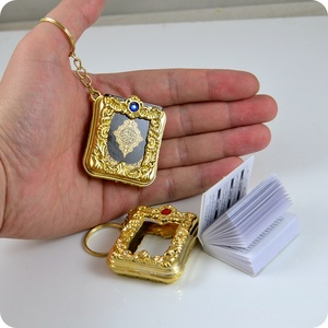 Image 2 - Gold and Silver color muslim Keychain Islamic Mini Ark Quran Book Koran Key Ring Key Charm Key Chain 1pc (buy 2pcs send 1pc)