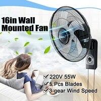 55W 220V 16 Inch Home Wall Mounted Fan Oscillating Fan 3 Levels Adjustable Cooling Fan Wall Mounted Fan