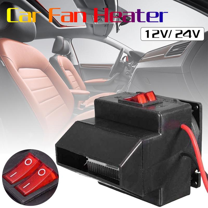 12v/24V 150w300w Protable Auto Car Heater In-Car Heaters Hot Air Blowers Electric Heaters Defrosters Car Heaters Car Hair Dryers