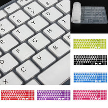 NEW Keyboard Skin Cover Protector Film for DELL New 15C 15CR 15MD 5CD 15MR 15M 15UR 15U(purple)(China)