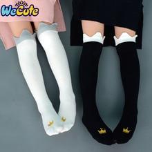Wecute/Гольфы с принтом короны для маленьких детей; Детские милые модные длинные хлопковые носки принцессы; осенние носки для маленьких девочек