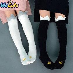 Wecute/Гольфы с принтом короны для маленьких детей; Детские милые модные длинные хлопковые носки принцессы; осенние носки для маленьких девоче...
