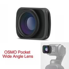 OSMO Pocket Mini แบบพกพามุมกว้างเลนส์กล้อง/มาโครเลนส์สำหรับ DJI OSMO กระเป๋าแม่เหล็กกระเป๋ากล้องอุปกรณ์เสริมเลนส์