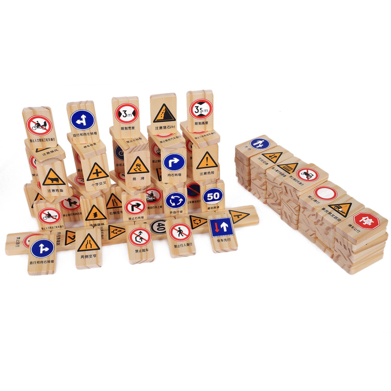Fbil-mwz 100pcs Car Logo Traffic Signs Pattern Double-sided Printing Wooden Domino Block Toys For Children Intelligence Blocks Rapid Heat Dissipation