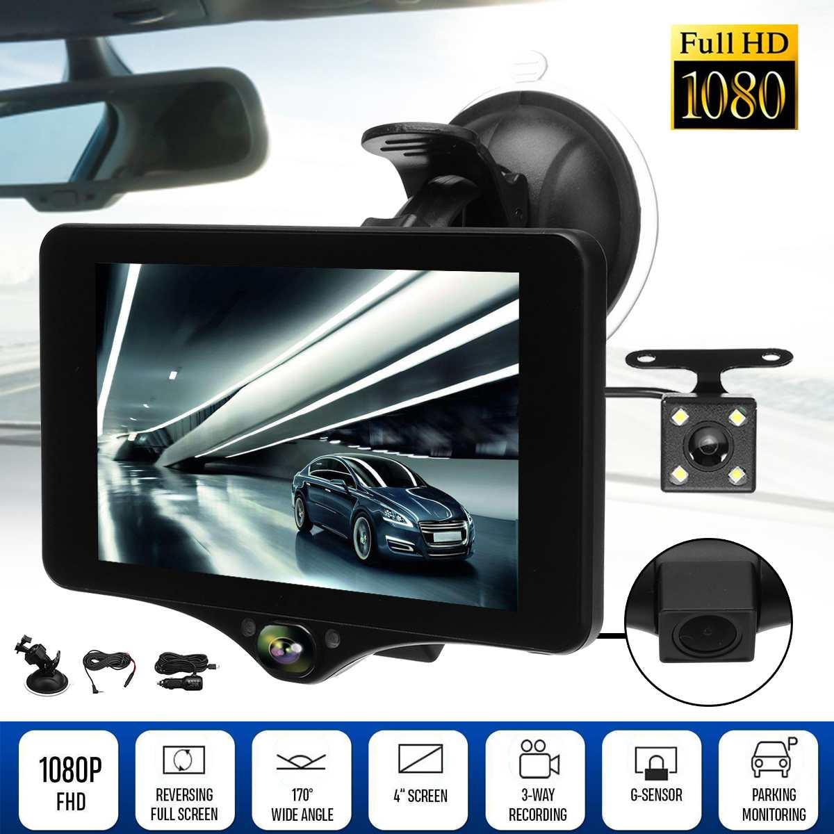 4 pouces FHD 1080 P voiture DVR 3 objectif enregistrateur avec caméra de recul Vision nocturne g-sensor enregistreur vidéo Dashcam caméscope caméra