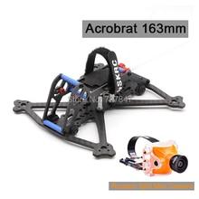 HSKRC Acrobrat 163 163 мм 3 дюймов Мини quadcopter кадров kit Поддержка 3 дюймов пропеллер/Runcam Разделение Mini 2 Камера