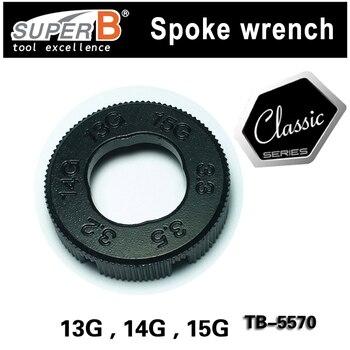 Super B TB-5570 outils d'anneau de bicyclette clé en acier a parlé avec 3 tailles de mamelon de rayon (3.2, 3.3, 3.5mm) outils de réparation de vélo