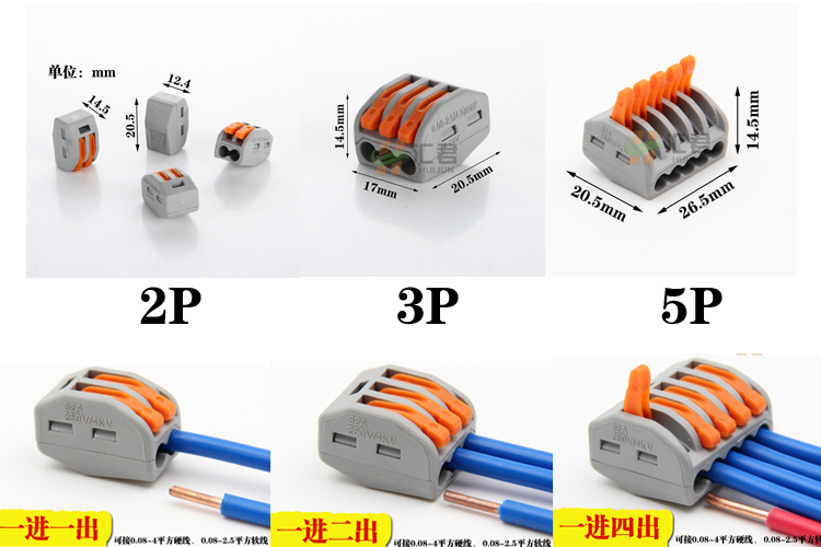 10x Spring Lever Terminal Block Electric Cable Wire Connector 2 Way PCT-212