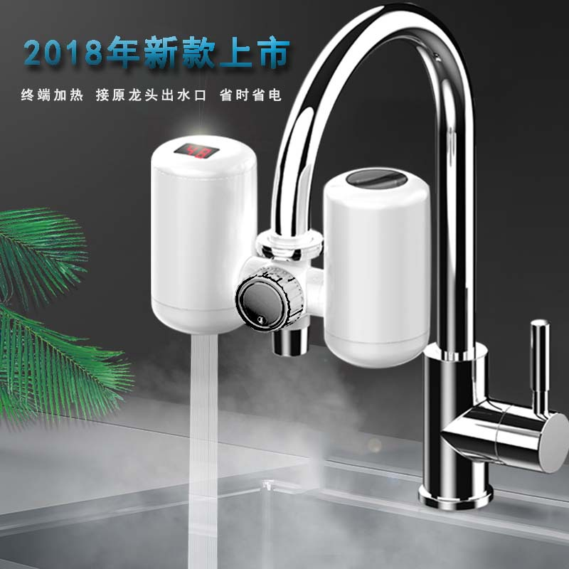 SDR-19JB-3, Electric Faucet That Is Hot Taps-Free Installation Water Heater Speed Hot Faucet
