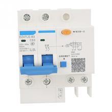 DZ47LE-63 2P+N C63 RCCB Residual Current Circuit Breaker 230V 63A 30mA High Quality dz47 63 3pole 63a rccb residual current circuit breaker 220 380v overload protection current circuit breaker new arrival