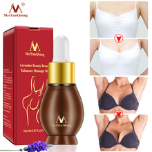 1 Pc Natural Plant Type Lavender Breast Enhancement Massage Oil Promot