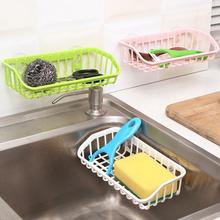 Hanging Storage Basket Drain Sink Wash Cleaning Gadgets Kitchen Sponge Holder Suction Cups