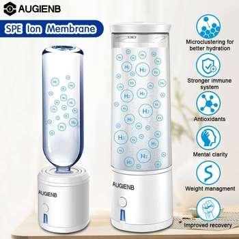 AUGIENB SPE/PEM Membran Wasserstoff Reiche Wasser Flasche Elektrolyse Ionisator Generator USB Aufladbare Entfernung O3 CL2 Wasser Ionisator