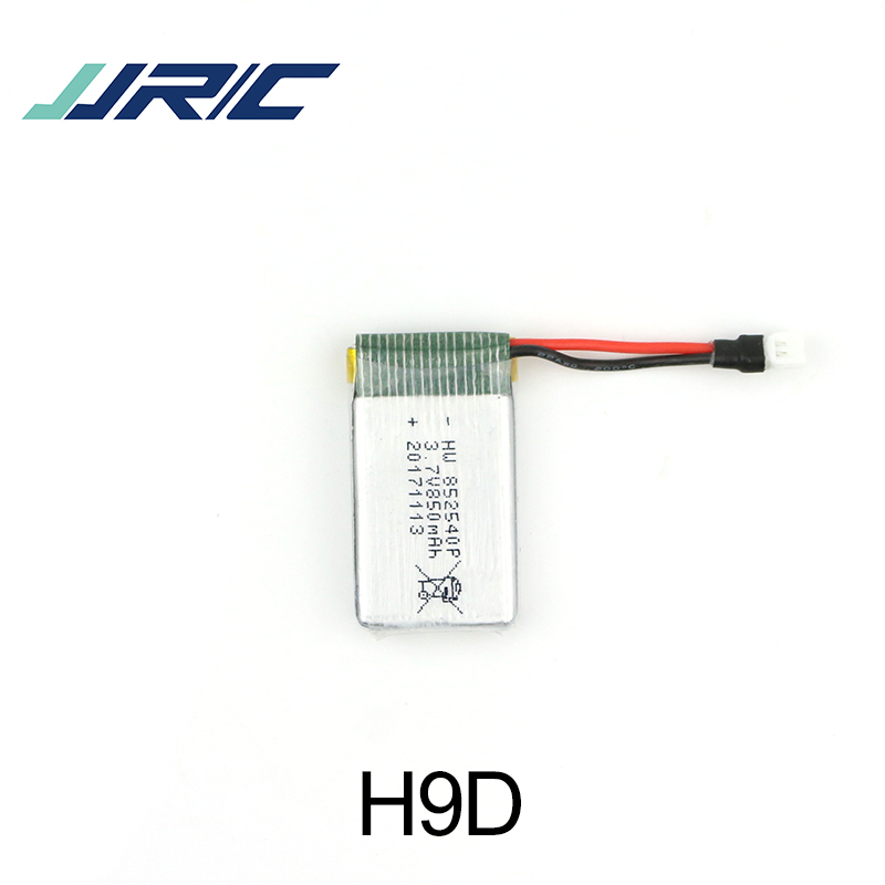 JJR/C JJRC H9D Lithium <font><b>Battery</b></font> RC Quadcopter Spare Parts <font><b>3.7V</b></font> <font><b>850mAh</b></font> Rechargeable <font><b>LiPo</b></font> <font><b>Battery</b></font> for RC Drone Accessories ZLRC image
