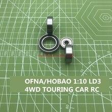 Срочная высокого качества набор Ofna/hobao 1:10 Ld3 4wd Touring Car Rc модель подшипника Одиночная Колонка Rodamientos