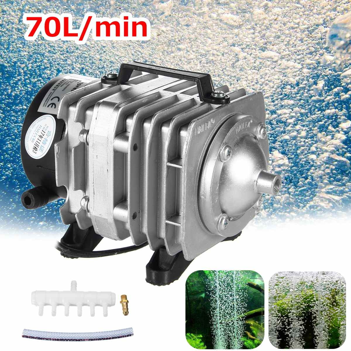 45W 220V ACO-318 Hailea 70L/min Electromagnetic Air Compressor Portable Koi Fish Tank Bubble Aquarium Air Pump Pond Aerator