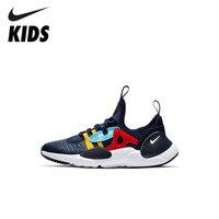 Nike Официальный NIKE HUARACHE E. D. G. E. BP малыша движения Детские кроссовки открытый нескользящие спортивные кроссовки # AQ2432 400
