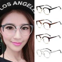 6a15aff83e Anti-Radiation Large border Glasses Goggles Eyewear Women Vintage Plain  Glass