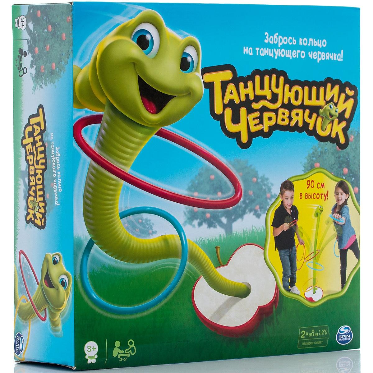 SPIN MASTER Party jeux 6727161 jouet jeu de société motricité fine pour entreprise jouets éducatifs pour enfants jouer fille garçon