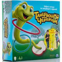 SPIN MASTER Party Spiele 6727161 spielzeug bord spiel feine motor fähigkeiten für unternehmen pädagogisches spielzeug für kinder spielen mädchen junge