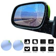 Универсальный автомобильный зеркало заднего вида наклейки пленка прозрачная защита безопасности авто зеркало наклейки непромокаемые Анти туман прозрачное окно