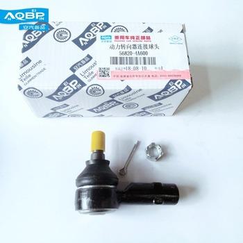 Auto części zamienne zawieszenie sterowania JAC udoskonalić samochodu oe 56820-4A600 zewnętrzna kierunku maszyna do przeguby kulowe tanie i dobre opinie 15cm 0 45 iron China MAZDA JAC refine