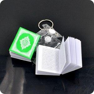 Image 3 - Chaînes à clé en papier, Mini langue arabe coran, Islam musulman ALLAH, véritable pendentif, chaînes à clé, bijoux religieux à la mode
