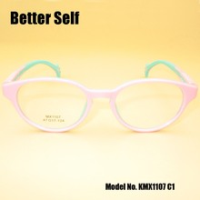 Better Self KMX1107 Colorful Spectacles Flexible Child Eyeglass Frames Kids Eyeglass Frame Eyewear fashion pvc frame spectacles eyeglass black