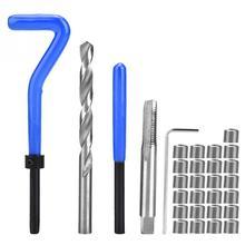 M8 винт с резьбой вставки ремонтный набор инструментов сверлильный кран спиральная проволочная вставка монтажный комплект ferramenta para reparar rosca Лидер продаж
