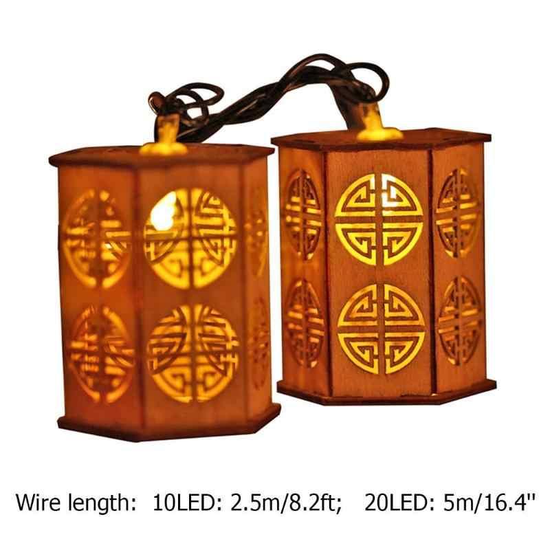 2,5/5 M LED Lampe 6W AC 220V Chinesischen Stil Schöne Holz Laterne Lichterketten Party Weihnachten girlande Neue Jahr Decor Licht