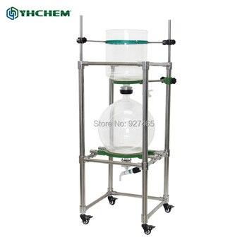 YHChem New CBD Purification Machine Sinter Glass Disk Porosity 3 Filter Funnel 10L