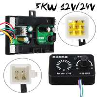 Car Air Motherboard Heater Knob Switch 12V/24V Universal Heating Parts Die sel Heater Controller 5KW for Car Track