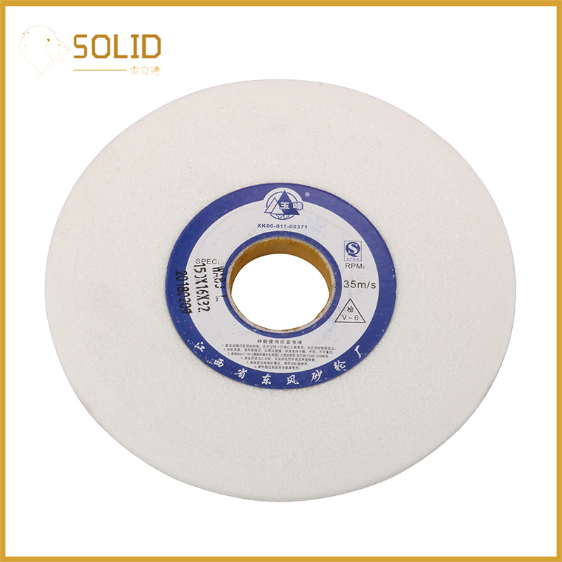 "5.6"" Corundum Ceramics Grinding Wheel White 80# Abrasive Disc Pad For Grinding Hard Metal Baked Porcelain,HSS,High Carbon Steel"
