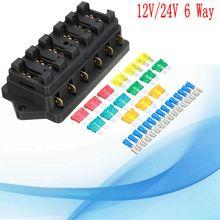 1 компл. 12 В/24 В Авто 6 способ цепи Стандартный плавкий предохранитель ATO блок держатель + предохранитель