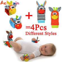 0-3 Years Old Baby Toy Rattles Toys Animal Socks Wrist Strap +Rattle Foot Bug 4Pcs