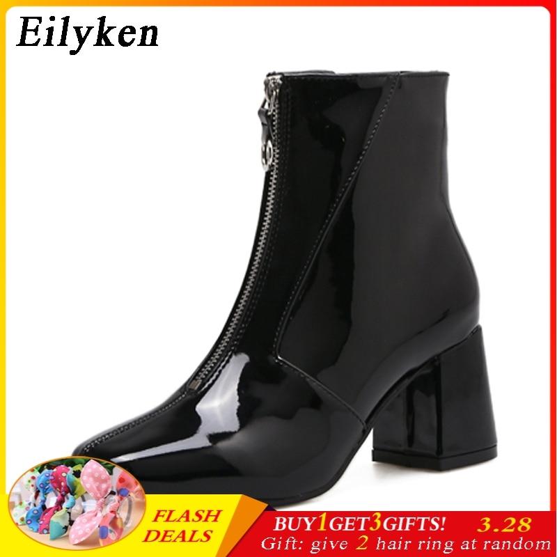 Eilyken Herbst Mode Chelsea Stiefel 2019 Neue Drop Niedrigen Ferse Stiefel Zipper Frauen Runde Kappe Platz ferse Patent Leder Stiefel