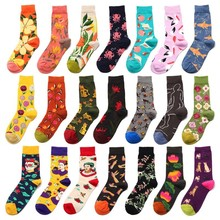 PEONFLY Women Socks Cartoon Dog Octopus Flower Plant Kawaii Funny Happy Casual F