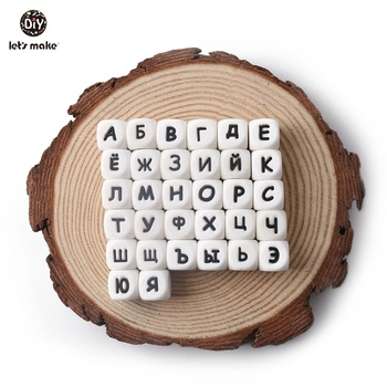 100pcs Silicone Russian Letters Beads Chew Alphabet BPA Free Teething Silicone Lyrics Teether Silicone Teethe Beads Let's Make фото