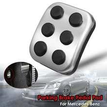 Резиновая накладка на педаль тормоза из нержавеющей стали для Mercedes Benz для Dodge Зарядное устройство 2007 2008 2009 2010 2011 2034300084