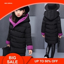 Children Down&Parkas 4-12T Winter Kids Outerwear Girls Casual Warm Hooded Jacket for Girls Solid Reversible Wear Warm Coats iyeal fashion hooded large fur collar winter down coat long jacket kids girls warm down parkas children thicken outerwear 4 12t