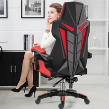 hot deal buy newthe rek's computer to in an leather executive office furniture lie son leisure time chair net revolving competition recommend
