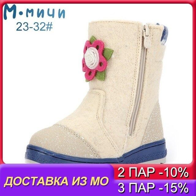 72f5e75cc MMNUN/войлочные сапоги, сапоги для девочек, обувь для девочек, зимняя обувь,