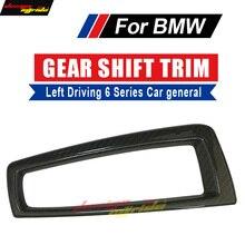 E63 E64 F06 F12 F13 Gear Shift Surround Covers interior Trim Carbon Fiber Left Hand Drive For BMW 6-Series 640i 650i