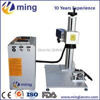 30 Вт mopa волоконный лазерная маркировочная машина/цветной лазерный маркировочная машина волокна 20 W