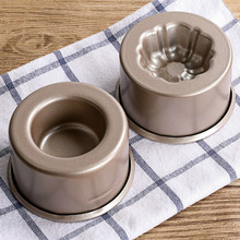 Baking Small Cake Mold Oven Household snack cake bread concave and convex mould