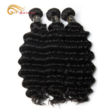 Brazilian Deep Wave Hair Bundles Remy Human Hair Extensions Natural Color Can Buy 1/3/4 Bundles Onicca Hair Deep Wave Bundles(China)