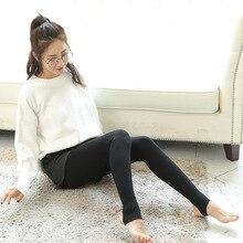 2019 Spring and Winter add velvet thickening legging high waist slimming cashmere leggings warm women79yr