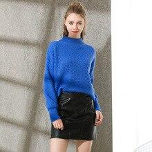 Sweater feminino loose  Internet celebrity sweater winter women outer wear pullover turtleneck 1887