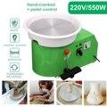 Máquina de cerámica de rueda de cerámica eléctrica de torneado 220 V 550 W 300mm Kit de cerámica de arcilla para cerámica